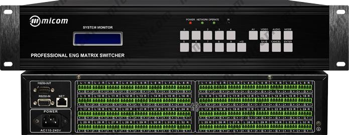 音頻矩陣32進32出-a3232圖片